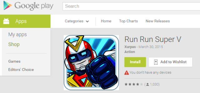 downloadable in android googleplay store